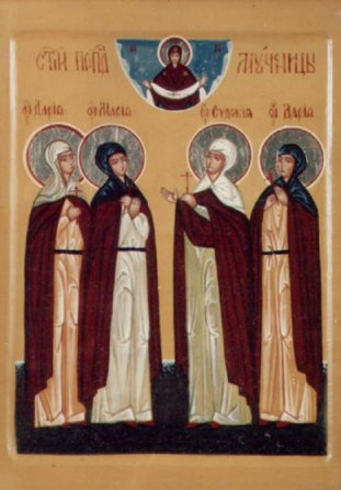 Евдокия,Дария,Дария и Мария1.jpg (30364 bytes)